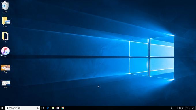 アイコンを大きくした時のデスクトップの画面