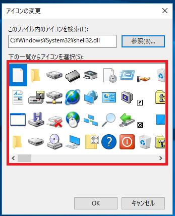新たにアイコンが表示される。