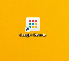 デスクトップにあるショートカットアイコンが変更された事を確認。