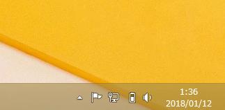 Windows8/8.1 言語バーが非表示になっている場合