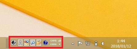 Windows8/8.1 タスクバーに言語バーを表示している場合
