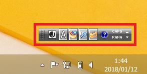 Windows8/8.1 デスクトップに言語バーを表示している場合