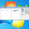 超簡単!Windows7 IMEパッドの出し方