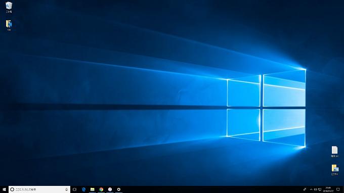 Windows10 1920×1080のデスクトップ画
