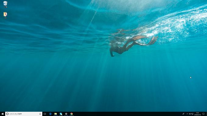 Windows10 画像に変更したときのデスクトップの状態