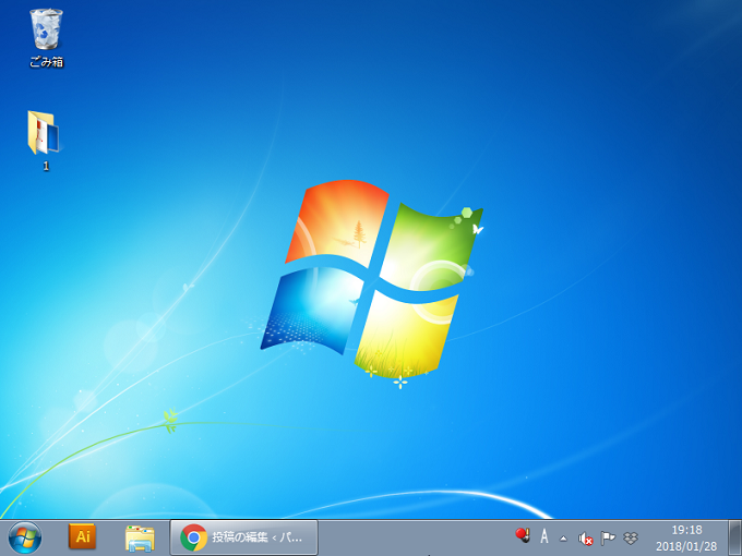 Windows7 800×600のデスクトップ画面