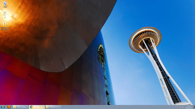 Windows7 「画像」に設定したデスクトップ画面