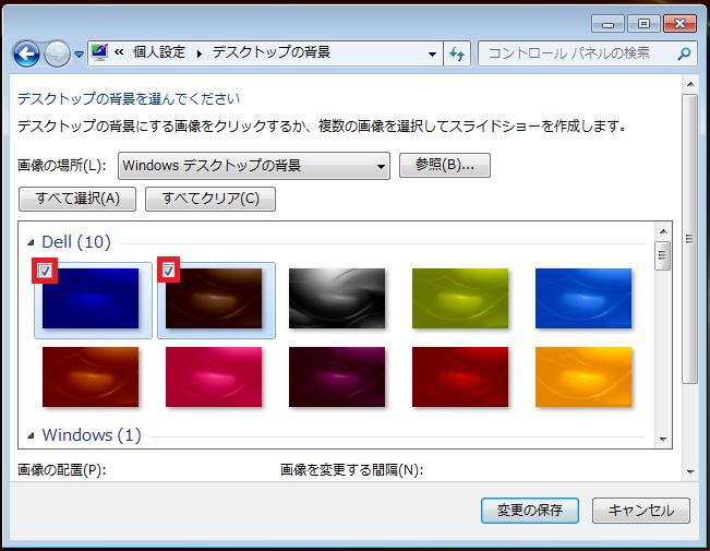 スライドショーを設定するには、画像の左上にある「□」を左クリックでチェックを入れ、複数選択します。