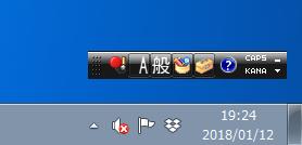 Windows7 言語バーのアイコンがデスクトップに表示されている状態