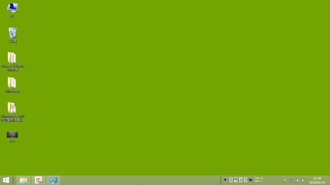 Windows8/8.1 壁紙を単色にした場合