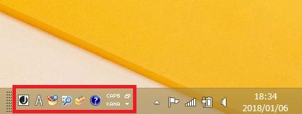 Windows8/8.1 言語バーの画面