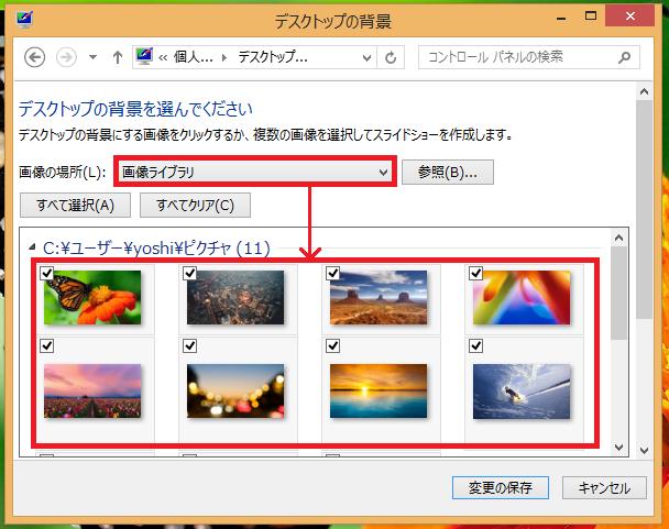 各項目を左クリックすると、項目に該当する画像が下に表示されます。