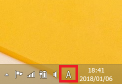 Windows8/8.1 言語バーを単体で表示している状態