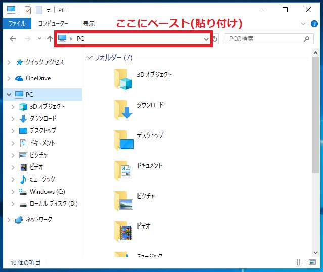 ※現在ログインしている以外の個別のユーザーに関しては、以下のパスをコピペし、「ユーザー名」のみ変更してエクスプローラーから開いてみてください。 C:\Users\「ユーザー名」\AppData\Roaming\Microsoft\Windows\Start Menu\Programs\Startup