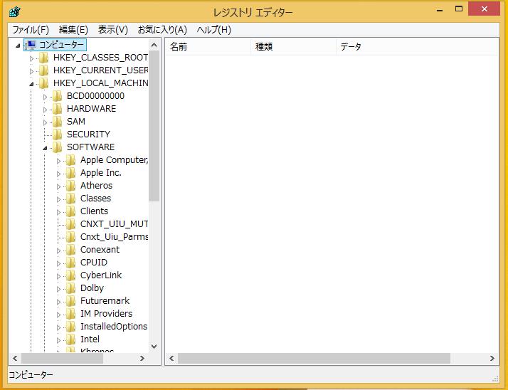Windows8/8.1 レジストリエディターの画面
