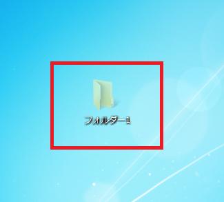 先ほど隠したファイルが半透明で表示されます。