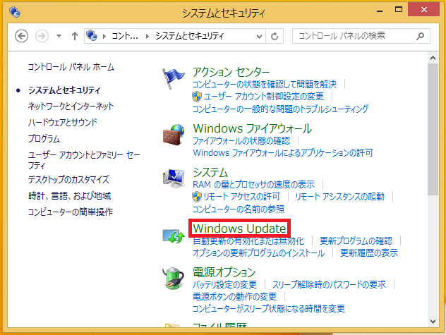 「Windows Update」を左クリック。