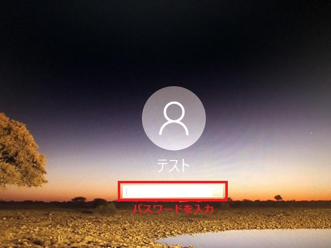ログイン画面で「パスワード」を入力すれば「ローカルアカウント」でログインできます。