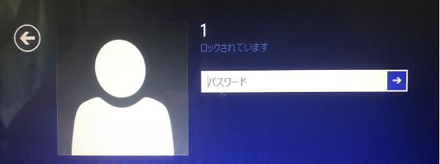 Windows8/8.1 ログイン画面