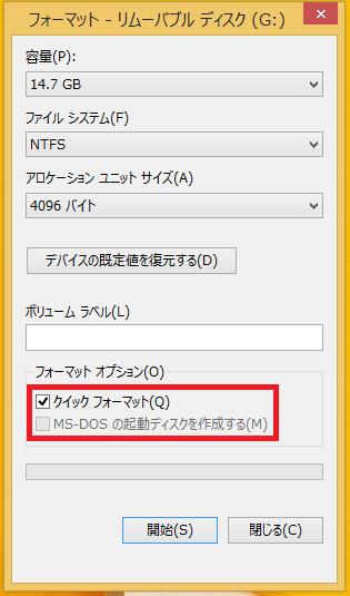 フォーマットオプションには2つの項目があります。