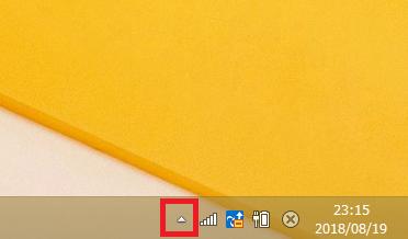 USBアイコンが見つからない場合は、上向きの「△」を左クリック。