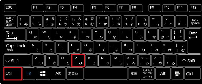 キーボードの「Ctrl」を押しながら「V」を押すと貼り付ける事ができます。