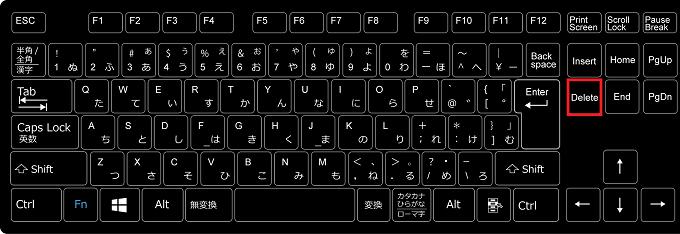 選択し終えたらキーボードの「Deleteキー」を押します。