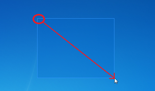 デスクトップの何も無いところを、左クリック長押しで斜め下に持っていくと、透明な枠が表示されます。