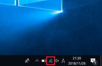 右下の通知領域にある「無線のアイコン」を左クリックします。