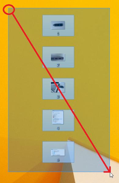 デスクトップの何も無いところを左クリック長押しをし、枠で囲うような感覚で右下にカーソルを持っていき、マウスから手を離します。