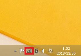 タスクトレイから行う方法は「インターネット」のアイコンを左クリックします。
