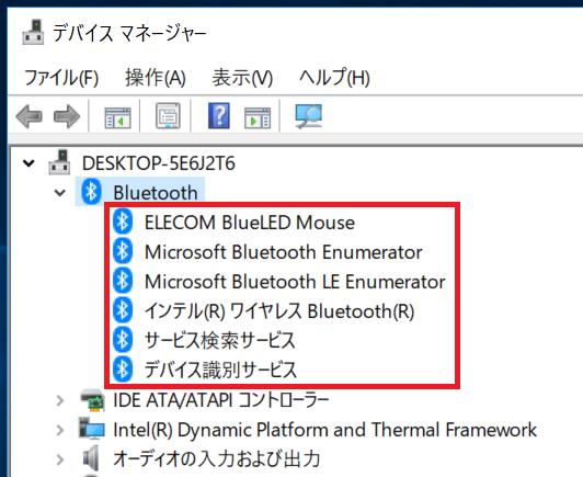 Bluetoothのドライバーの一覧を確認することが出来ます。