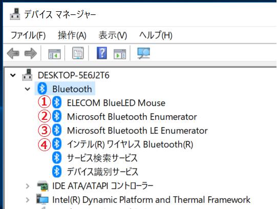 Windows10 Bluetoothデバイスドライバーの説明