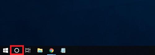 Windows10 Cortana(コルタナ) 変更後