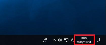 Windows10 変更前 日付