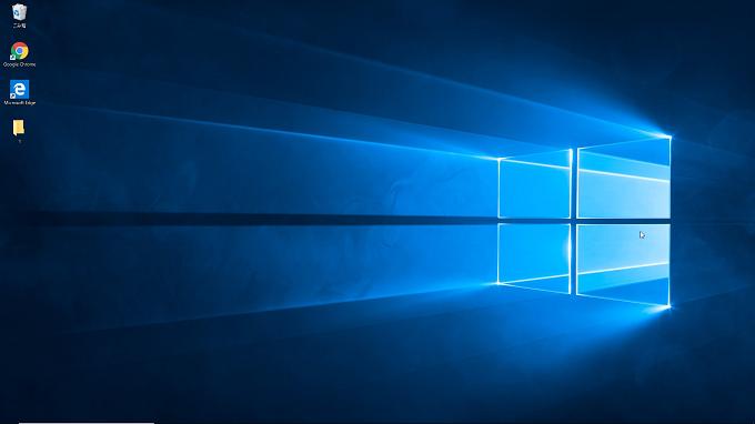 Windows10 タスクバーが非表示の状態