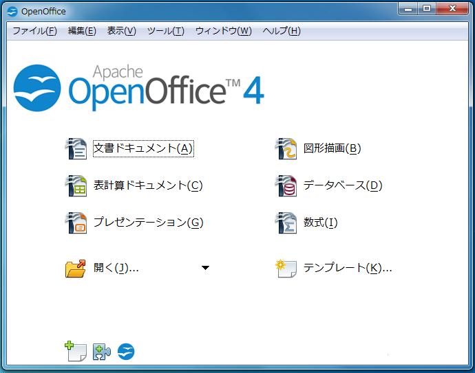 「OpenOffice」のアプリケーションを起動することができました。