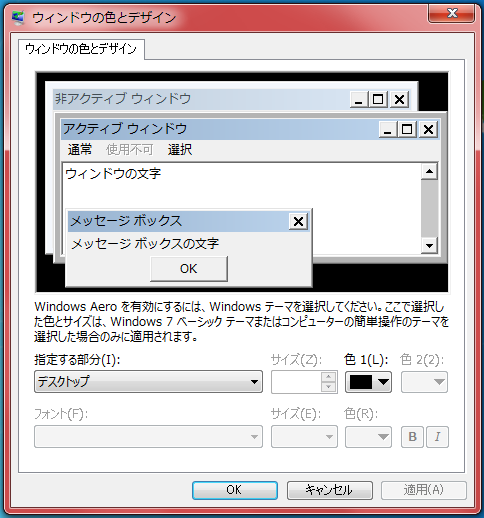 「デザインの詳細設定」を左クリックすると、別ウィンドが開き、細かい部分を設定できます。