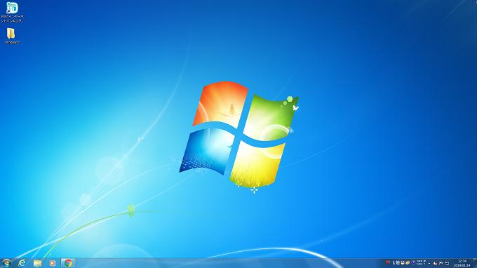 windows7 タスクバーが表示されている状態