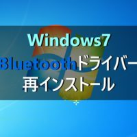 Windows10 マウスポインタ―の画像を変更する方法   パソコンの ...