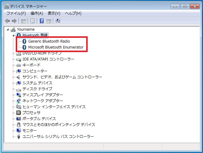 Bluetoothドライバーの一覧が表示されます。