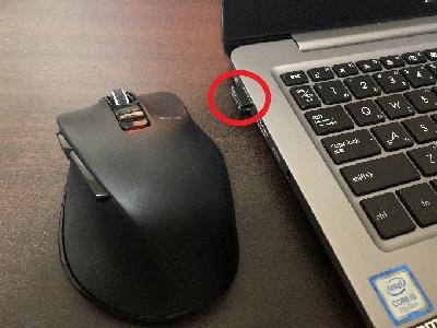 無線マウスで受信機をパソコンに接続している場合の画像