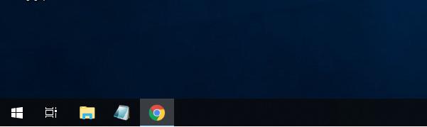 Windows10 タスクバーの検索ボックスを非表示にした場合