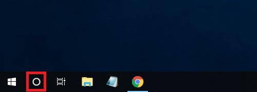 タスクバーにある検索ボックスが、アイコンに変更されたことを確認してみましょう。
