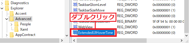 先ほど作成した「ExtendedUIHoverTime」をダブルクリックします。