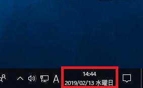 Windows10 曜日が表示されている状態その2