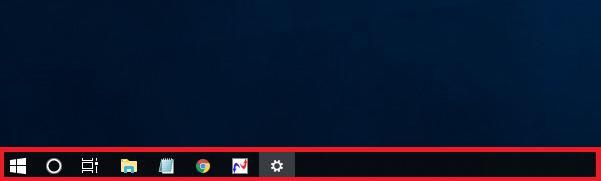 Windows10 タスクバーの幅が狭まる