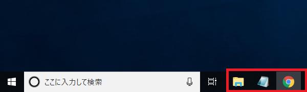 Windows10 タスクバーの幅が正常の場合