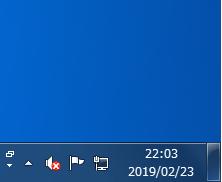 Windows7 タスクバーの幅が正常の場合の時計