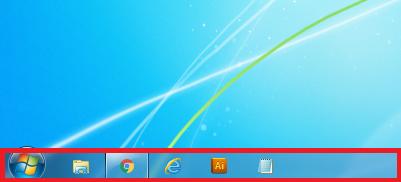 Windows7 タスクバーの幅が小さくなる